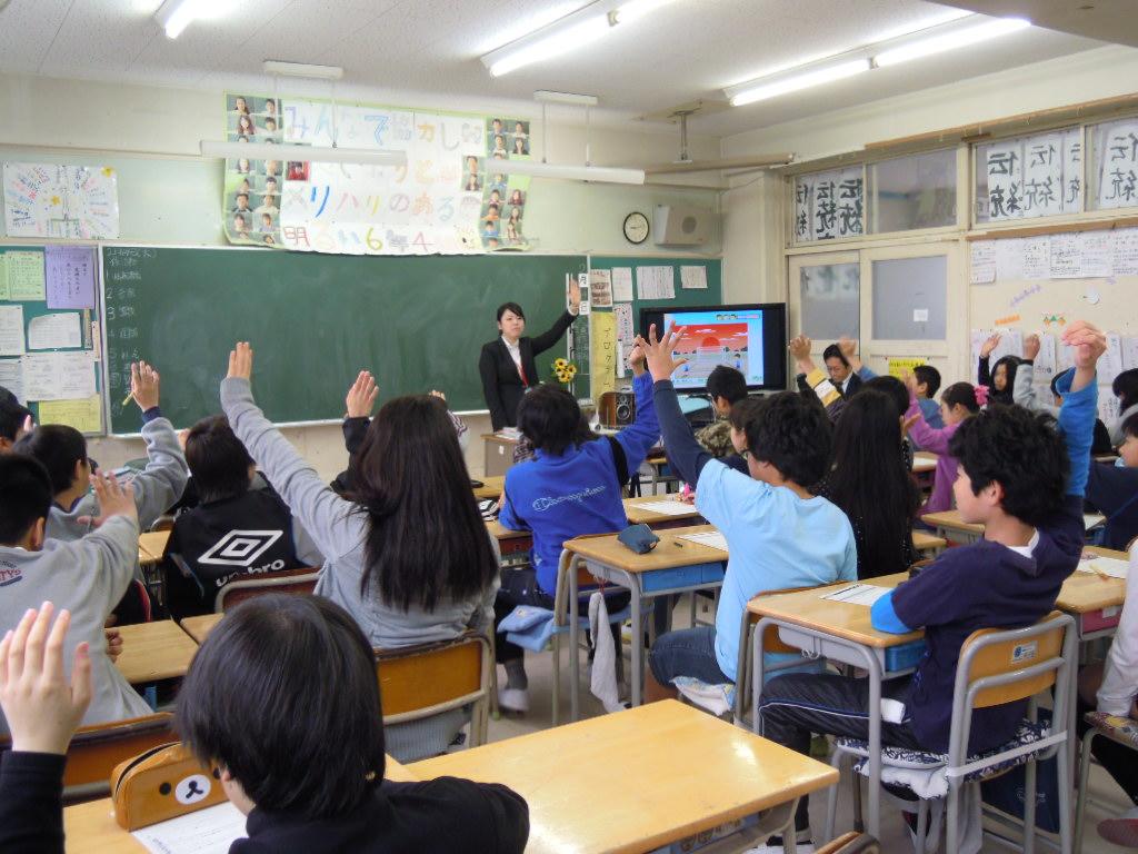ページの先頭へ お知らせ 2014年 2013年 2012年 2011... 小学生向け出張授業