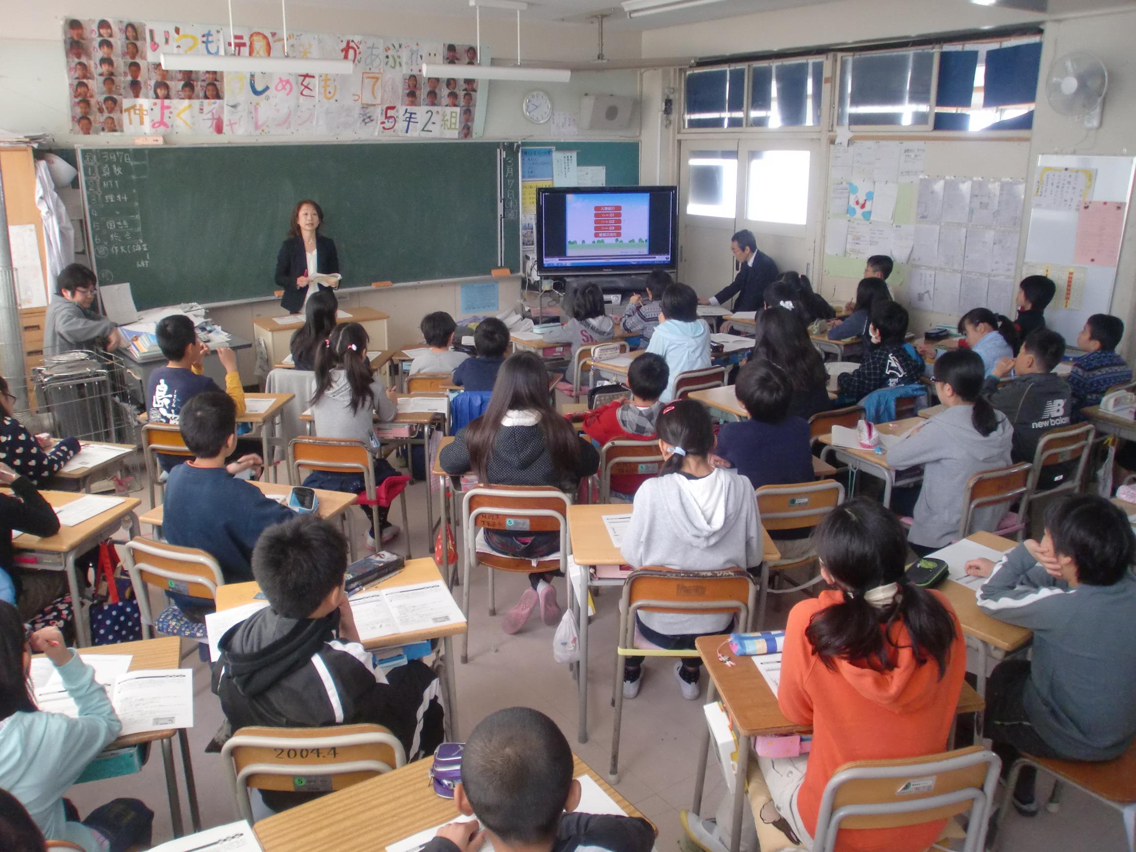 小学生向け出張授業「ネット安全...