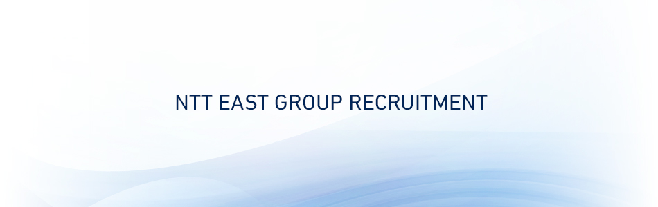 NTT EAST RECRUITING Web Site