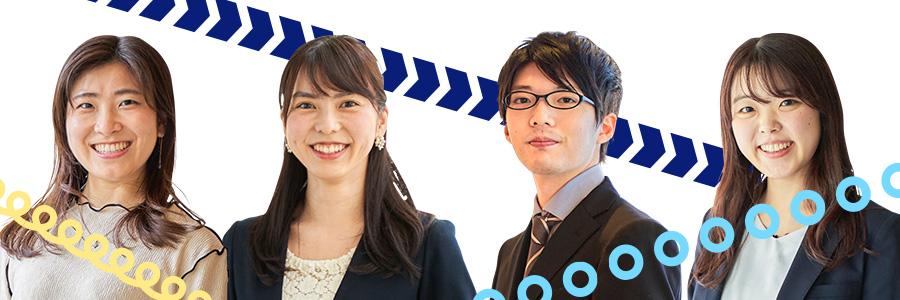 ワタシInterview   NTT東日本 新卒採用情報